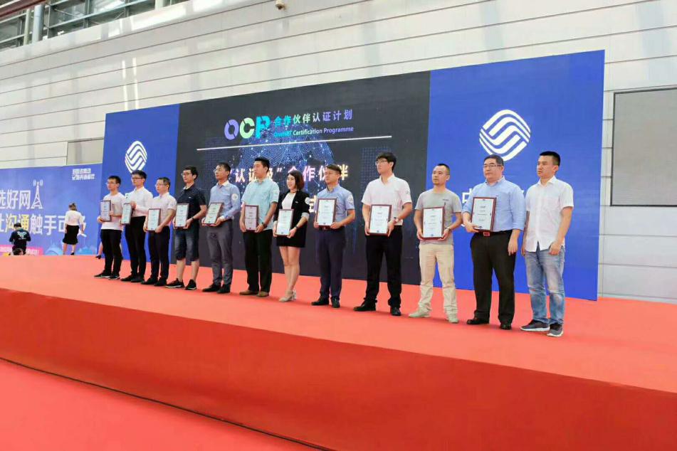 【喜訊】順舟智能獲中國移動OneNET認證級(OCP)企業授牌