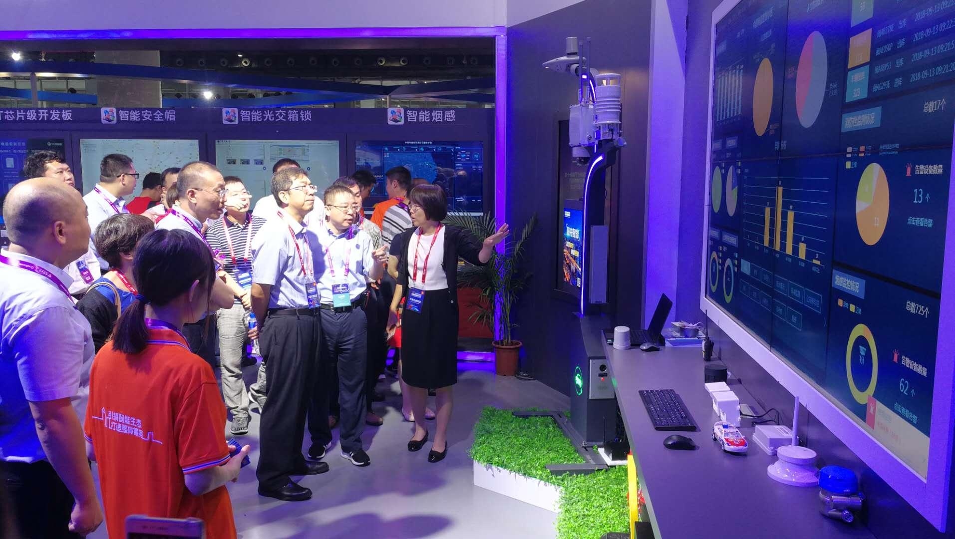 携手中国电信,顺舟智能参展天翼智能生态博览会