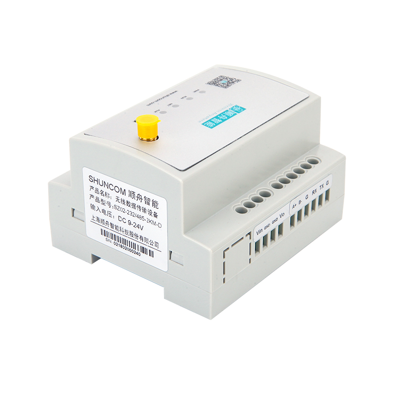 SZ02 series zigbee digital transmission equipment