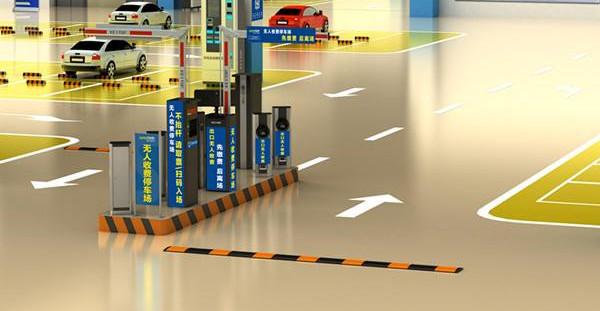 智慧停车,智能交通,智慧城市,物联网