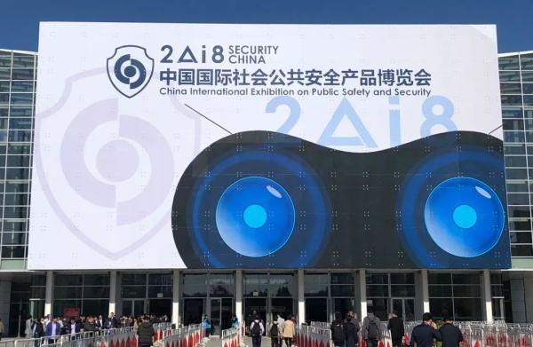 安博会   云平台+网关&模组,顺舟智能家居外设整合能力受瞩目