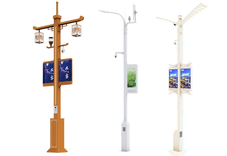 5G智慧燈桿,5G智慧照明