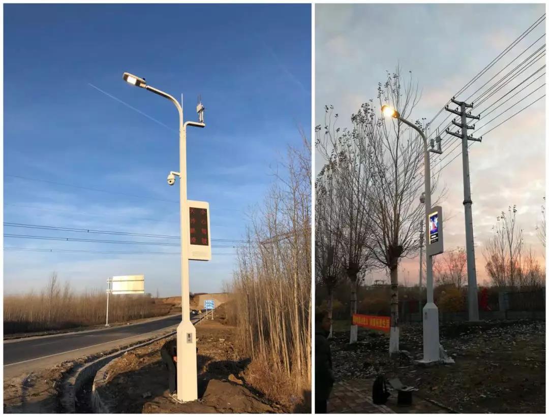 智慧灯杆,5G智慧灯杆,智慧灯杆项目
