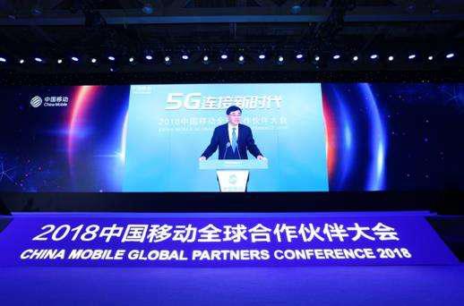 5G连接新时代,顺舟智能参展中国移动全球合作伙伴大会